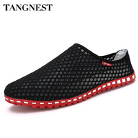 Tangnest New Summer Men Mesh Shoes 2017 Casual Breathable Light Shoes For Man Slip On Network