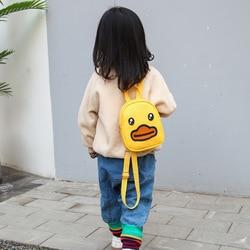 LZFZQ nowy torba szkolna PU plecak szkolny sac dos torba plecak szkolny dla dziewczynek plecak szkolny dla chłopca ortopedyczne plecak dla dzieci 2