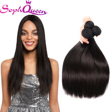 Soph Queen Hair Straight Peruvian Hair Weave Bundles Human Hair Bundles Can Buy With Closure Remy Hair Extensions Natural Color(China)