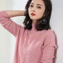 Womens winter pullover high collar womens sweater fashion thick warm knitted cashmere