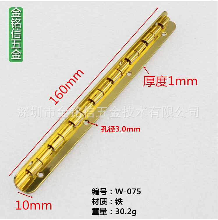 10*160mm Cabinet Drawer Butt Hinge 8 Small Hole Piano Hinge With Screws Long Metal Hinge Wooden Gift Box Gold Chrome W-075