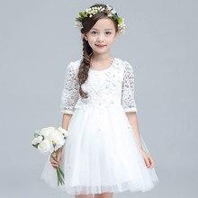 Детские Полный Женщина Платье Летние Дети Одежда Принцесса Осень Платье Беспорядочно Полный Свадебное Платье