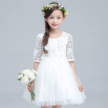 Flower Girl Full Dress Woman Summer Kids Clothes Princess Autumn Dress Disorderly Full Wedding Dress