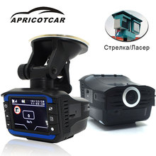 Big discount 2″ inch 3 In 1 Car DVR Driver Recorder Fixed Flow Speed Tachograph Russian Radar Detector G-sensor Display Dash Cam Camera GPS