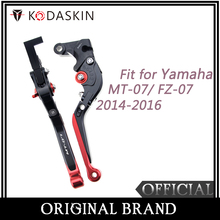 KODASKIN Folding Extendable Brake Clutch Levers for YAMAHA MT-07  FZ-07 MT07 FZ07 2014-2016