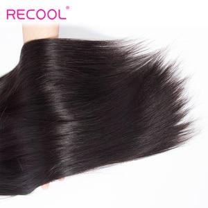 Image 3 - Recool البرازيلي مستقيم موجة حزم ريمي شعر مستعار بشري ضفيرة شعر برازيلي حزم يمكن شراء 1 3 4 حزم