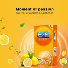 30 Pcs (3 boxes) Natural Latex Condoms Vitalized Thread Strong Stimulation Penis Sleeve Safe Sex Tool Lemon Flavor for Oral