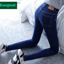 Мода Высокой Талией женские джинсы Высокой Упругой плюс размер Женские Джинсы женщина случайные тощий карандаш Джинсовые брюки JX919