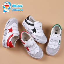 Children sports shoes boys and girls air cushion shoes comfortable kids sneakers child running shoes in casual white 24-37 050