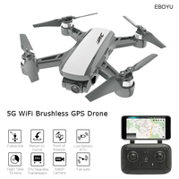 JJRC X9 GPS 5G WiFi Brushless Drone Optical Flow Positioning w/ 2 axis Gimbal WiFi FPV 1080P HD Camera RC Quadcopter GPS Drone