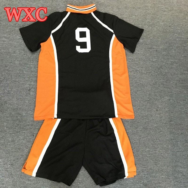 Cosplay Uniform