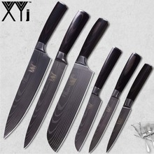 XYj изысканный кухонный нож из нержавеющей стали подарочный цвет деревянная ручка Дамасские жилы кухонные стальные ножи Набор аксессуаров инструменты