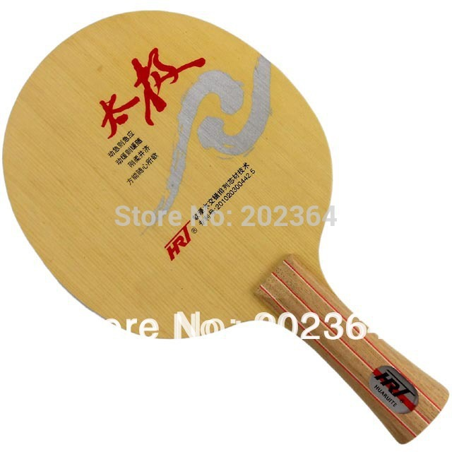 HRT TAIJI-I (TAIJI I, TAIJI1, TAIJI-1, TAIJI 1) OFF+ Table Tennis Blade for PingPong Racket