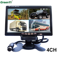 GreenYi T704 10PCS Auto CCTV DC 12V~24V 7 LCD 4CH Video input Car Monitors With Quad Split Screen For Truck Caravan Vans