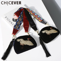CHICEVER Velvet Messenger Mini Bag Accessories 2 Color