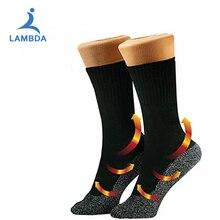 Носки Длинные теплые зимние из бамбукового волокна для мужчин и женщин