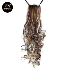 "Miss U Hair 24"" 60cm 120g Synthetic Long Curly Ribbon Drawstring Ponytails Hairpiece Clip In Hair extensions"