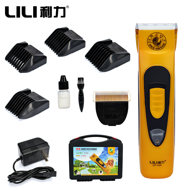 Lili profesional 48 W Dog hair trimmer eléctrico recargable grooming PET Clippers animales Shaver máquina de corte AC110-240V