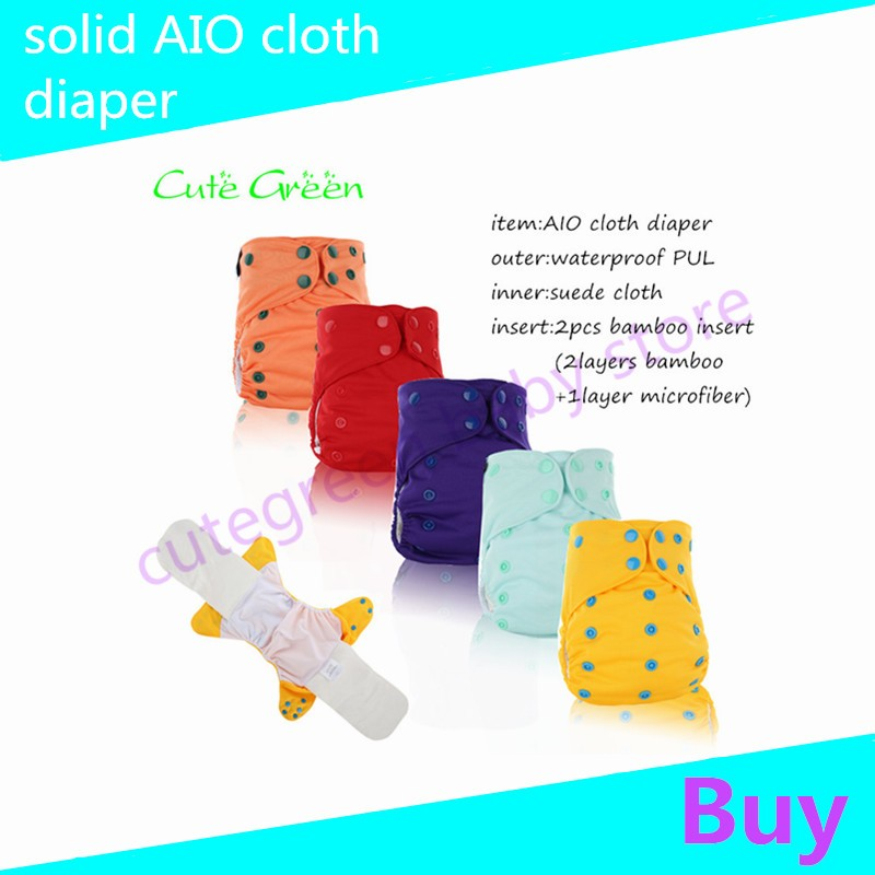 solid AIO cloth diaper