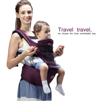 Baby Carriers Hipseat Baby Carriers Carrier Chicco Infant Newborn Cradle Pouch Ring Baby Carry Wrap Sling 3 in 1 Slingers Wrap
