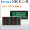 2017 2018 Leeman p20 led display module PH20 outdoor led display module /CE RoHs FCC approved