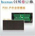 2017 2018 Leeman p20 levou módulo de exibição ao ar livre PH20 display led módulo/CE RoHs aprovado pela FCC