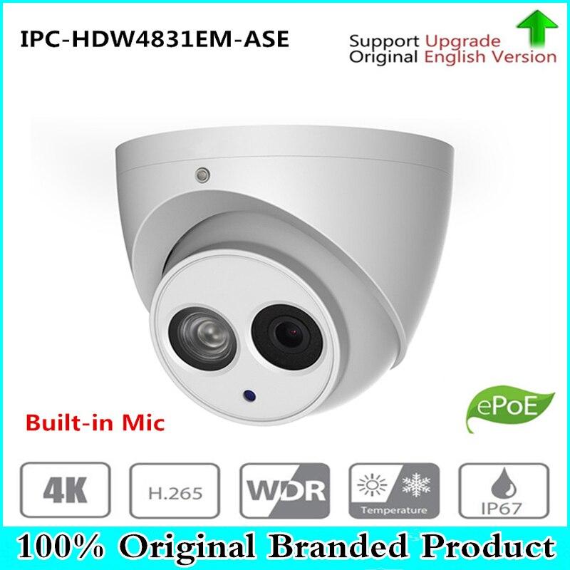 DH IPC-HDW4831EM-ASE métal shell H2.65 MICRO Intégré WDR IR 50 m POE 8 MP IP Caméra remplacer IPC-HDW4830EM-AS cctv Caméra