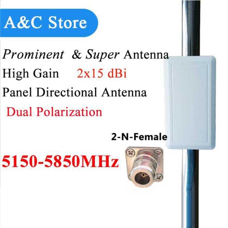 5G wifi antenna mimo panel antenna dual polarization antenna 5150 5850MHz high gain 2x15dBi antenna N