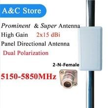 shipping free wifi antenna