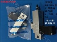 Гейдельберг пресс аксессуары PM/SM74 импортированы с электромагнитным электромагнитный клапан 61.184.1133 переключатель