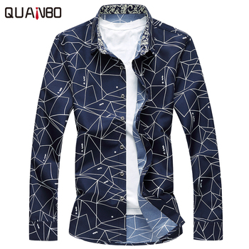 Slim Fit Long Sleeve Geometric Pattern Casual Floral Shirt