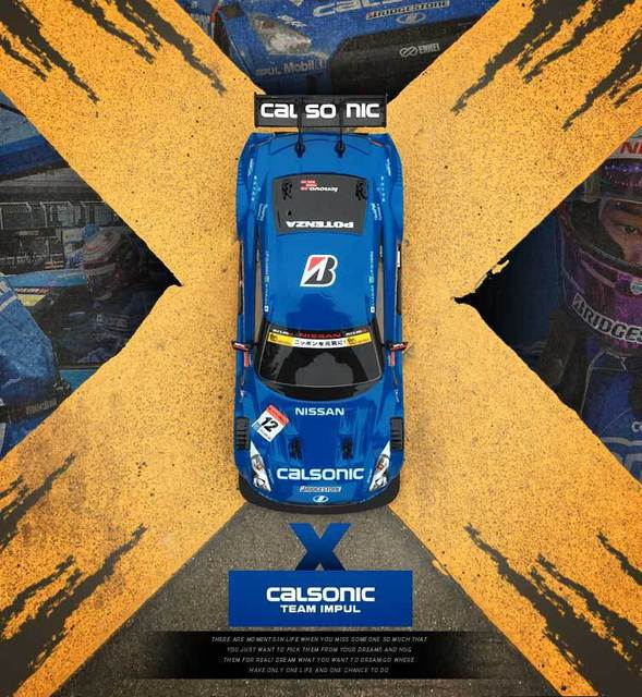 RC Car For GTR/Lexus 4WD Drift Racing Car Championship 2.4G Off Road Rockstar Radio Remote Control Vehicle Electronic Hobby Toys 2