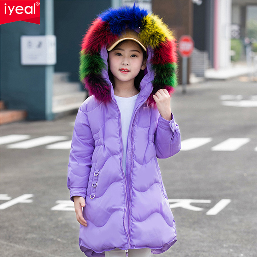 IYEAL New Children Winter Duck Down Girls Thickening Warm Down Jackets Colorful Fur Hooded Outerwear Coats Kids Down Jacket buenos ninos thick winter children jackets girls boys coats hooded raccoon fur collar kids outerwear duck down padded snowsuit