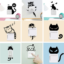 Cartoon DIY Funny Sleeping Cat Dog Switch Stickers Wall Decal Home Decoration Bedroom Living Room Parlor