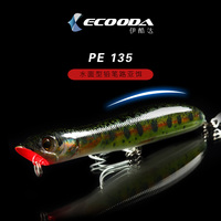 Topwater Pencil Lure Fishing Bait 135cm 28g Ultra Realistic Artificial Minnow Hard Lures Baits Floating Surface