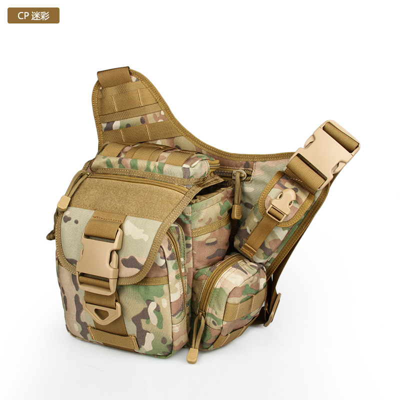 High quality hot sale tactical S type font b accessories b font versipack PP5 0014