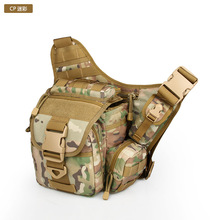 High quality hot sale tactical S type accessories versipack PP5-0014