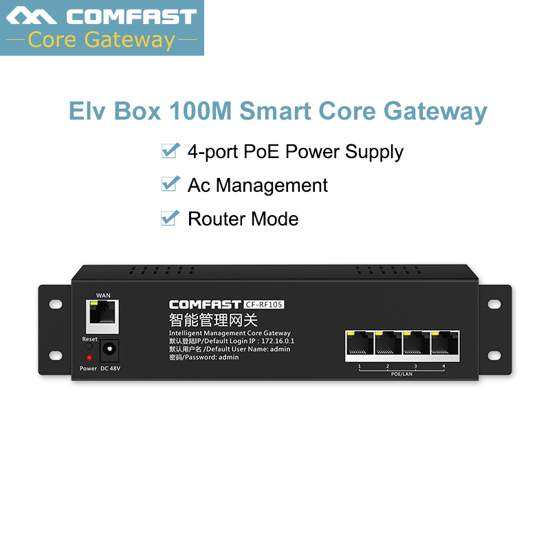 Comfast RF105 100M Smart Core Gateway AC Gateway Routing QCA531 AC Router With 4LAN Port 10/100Mbps POE Power Supply Router Mode