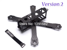 1 set 180 180mm / 220 220mm / 260 260mmCarbon fiber DIY mini drone FPV QAV-R cross racing quadcopter frame(China)