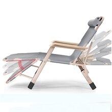 Wuxibao складной стул для обедов Сиеста спинка кровати ленивый стул пляжный домашний Досуг Многофункциональный портативный