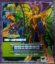 Bandai Saint Seiya Cloth Myth Hades Papillon Myu Action Figure Tamashii NEW