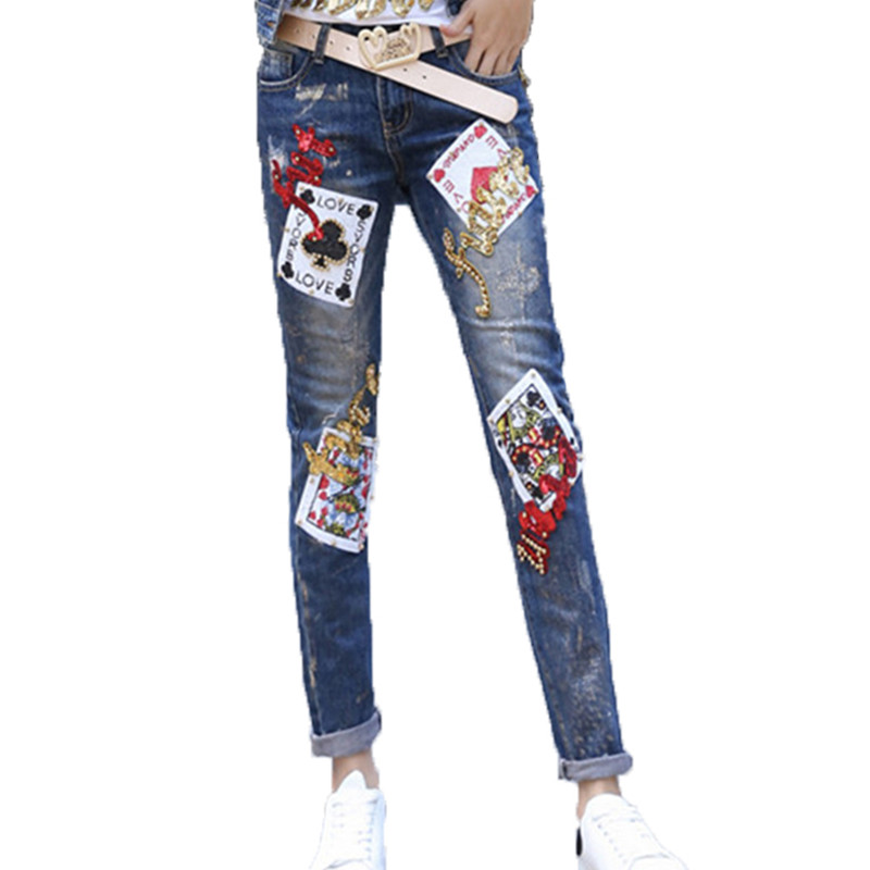 Pants Jeans Womens Jean With Sequined Patchwork Denim Pants Boyfriend Trousers Pencil Skinny Ladies Jeans Pants