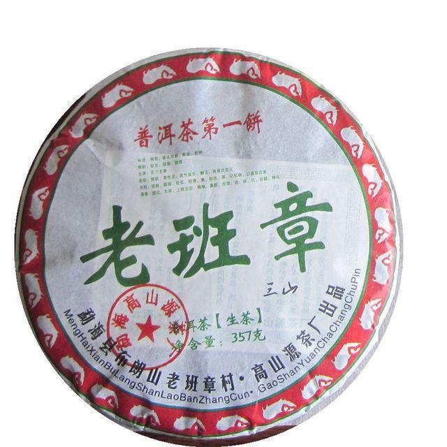 Yunnan Menghai Superfino Té Siete Pastel Árbol Viejo Del Puer Que Adelgaza Cuerpo Cuidado de La Salud 357g