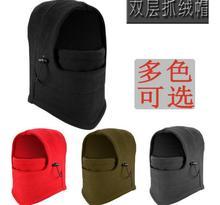 120 teile/los Thermische Fleece Balaclava Hood Polizei Swat Ski Bike Gesicht Maske Cs Maske/Warme Maske über 90 gr/teil