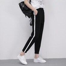 ФОТО 2017 new white side striped harem pants & capris black casual high waist pants drawstring winter pants women grey