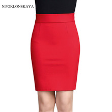 Для женщин миди Юбки-карандаши повседневные Высокая талия стрейч пикантные узкие женские офисные Saia короткая юбка красные, черные повязки Jupe Courte