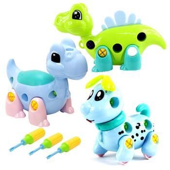 Rozbierać zabawki dla dzieci DIY demontaż zabawki konstrukcyjne dla dzieci pies i dinozaur klocki dla dzieci zabawki edukacyjne tanie i dobre opinie Zwierzęta i Natura 919-04 Z tworzywa sztucznego NO fire Prevent swallowing under 3 years child 5-7 lat 2-4 lat 8 ~ 13 Lat