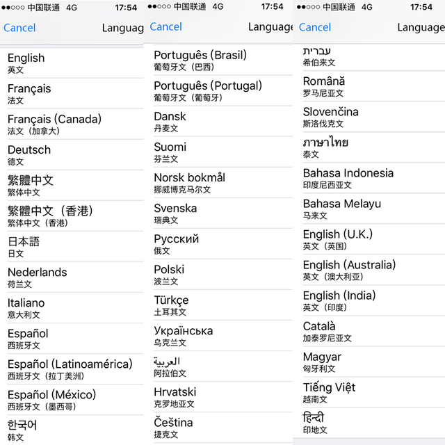 Unlocked Apple Iphone 8 plus mobile phone 64G/256G ROM 12.0 MP Fingerprint iOS 11 4G LTE smartphone 1080P  4.7 inch screen