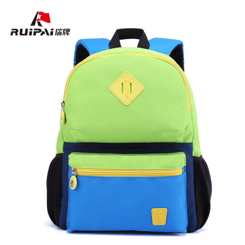 RUIPAI Primary School Bag for Boys and Girls Simple School Backpacks for Boys Classic Style Waterproof Backpack Schoolbag