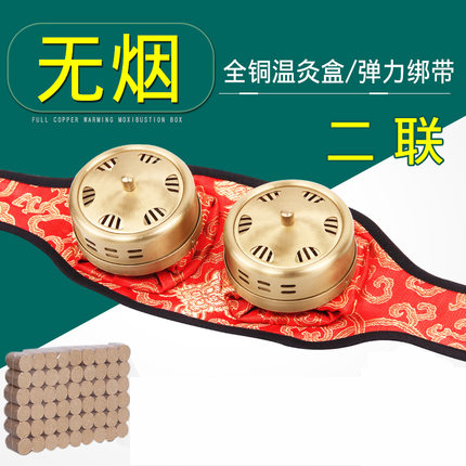 Moxibustion Massager Copper Box Warming Smokeless Treatment Therapy For Body Leg Arm Abdomen Neck Massage Belt Device Care цена